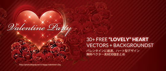 30valentine_vector_top
