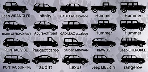 detailed-cars-silhouettes