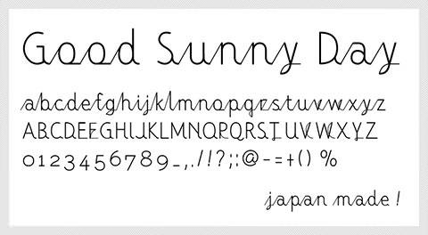image_sunnyday(2)