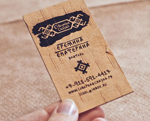 2.creative-business-cards