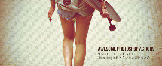 awesomeaction_top