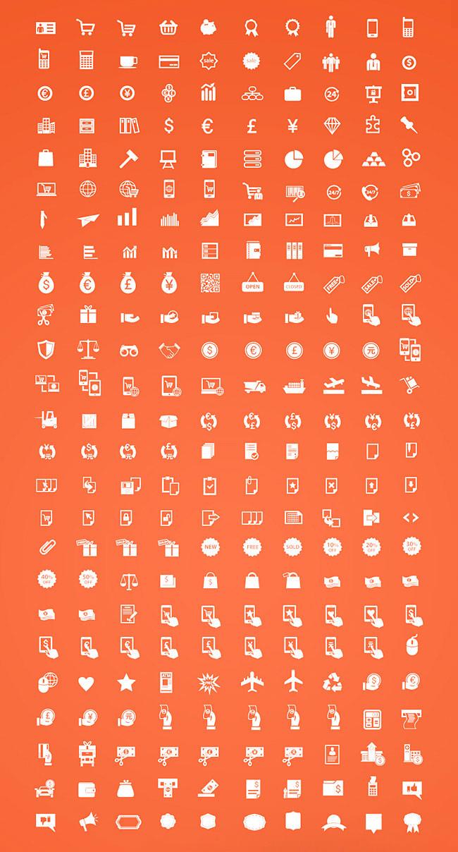 250 eCommerce Icons