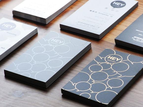 Hey_Design_120_by_Tun_Ho