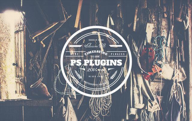 psplugin2014_top