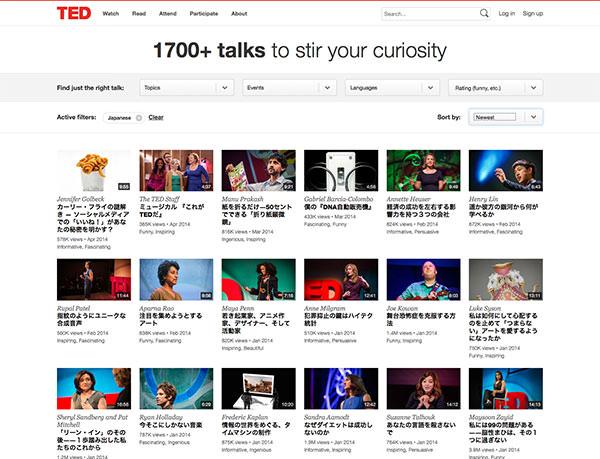 日本語字幕で視聴可能なTEDトークまとめ