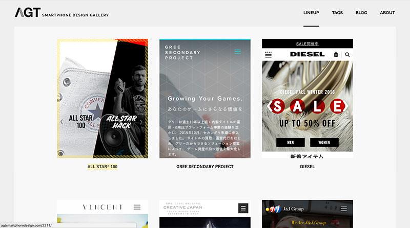 ブックマークしておきたい海外 国内webデザインギャラリーまとめ30選