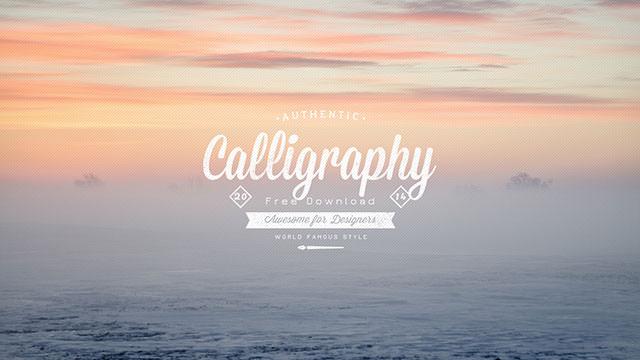 new_calligraphy_top