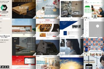 web-design-gallery-2017