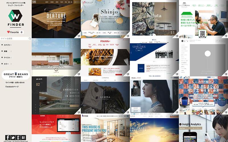 web-design-gallery-2017