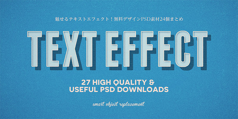 20texteffect-top