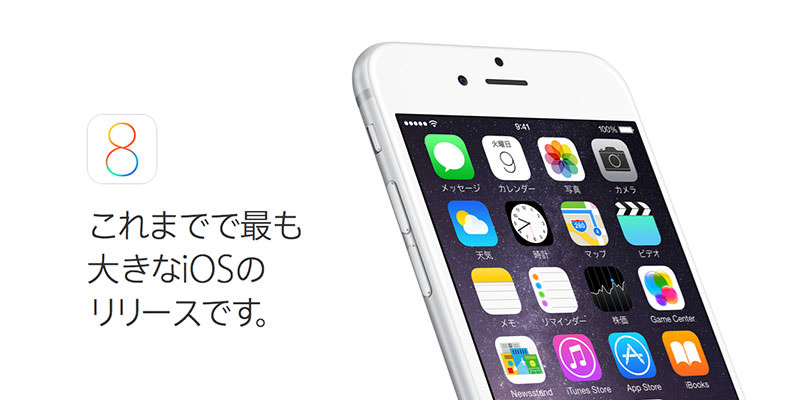 Apple---iOS 8