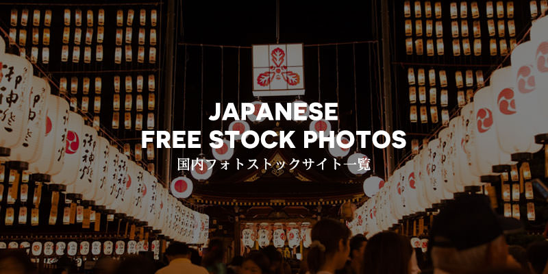 japan-label