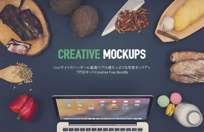 creativemockup-top