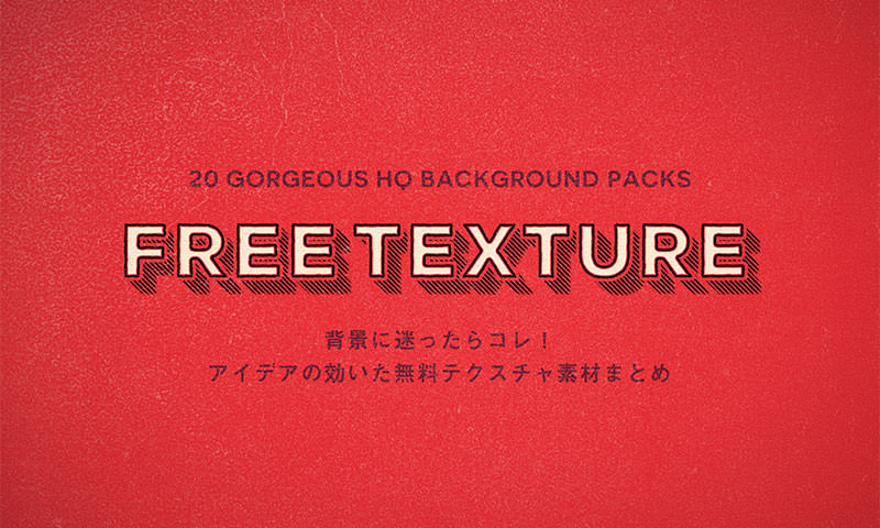 ultimate-texture-top