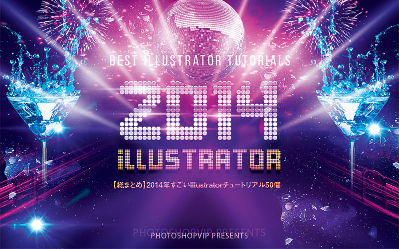 bestillustrator2014-top