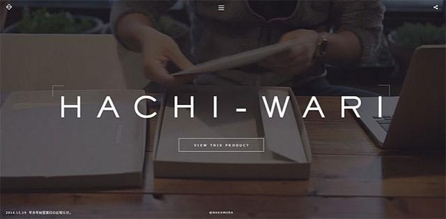 1-Hachi-Wari_opt