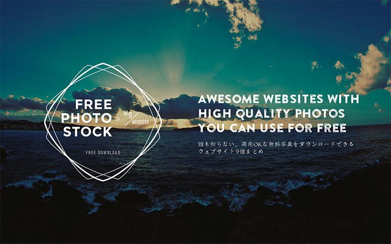 9-hidden-photostock-top