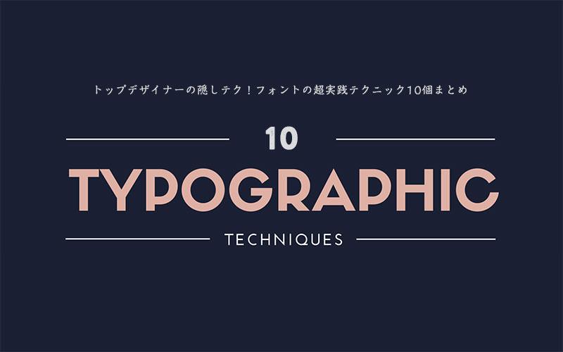 10typo-tip-top