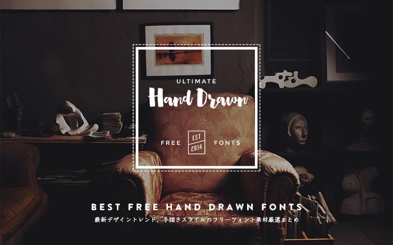 handdrawn-font-top