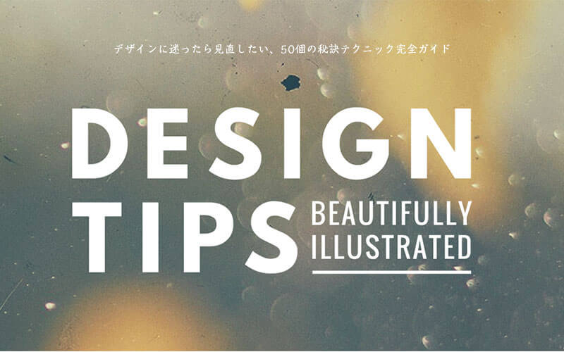 50designtip-top
