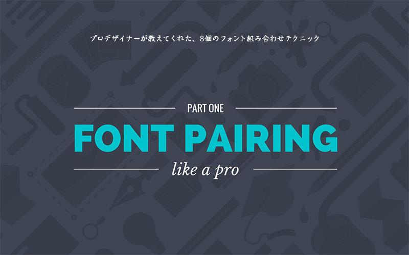 Typographic-16-1860x1078