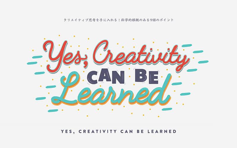 creative-mind-top (1)