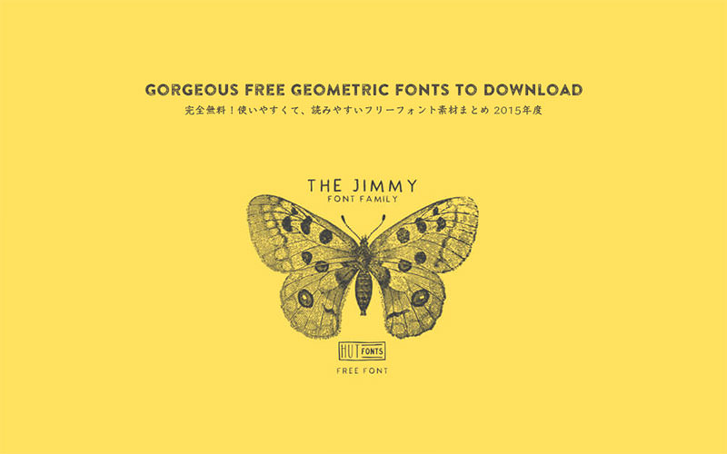 geometric-font-2015-top