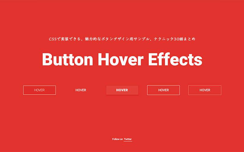 css-button-top