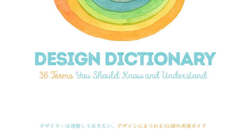 design_dictionary