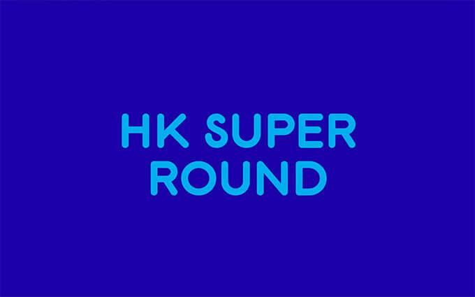 hk-super-round