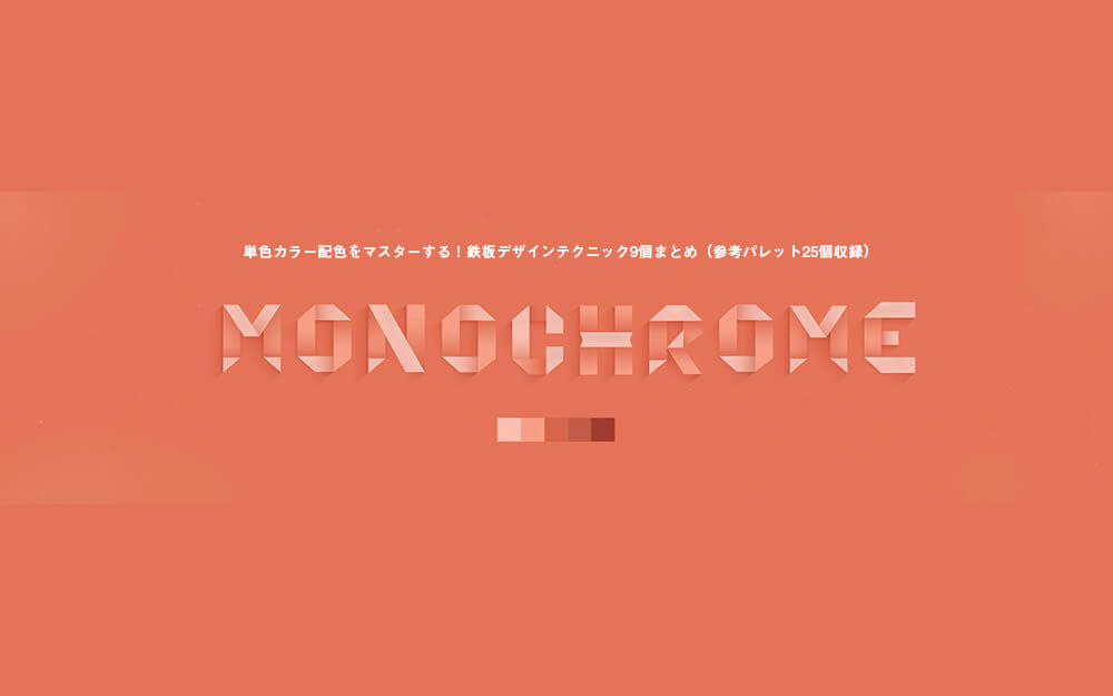 monochoromatic-top (1)