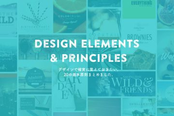20design-principle-top1