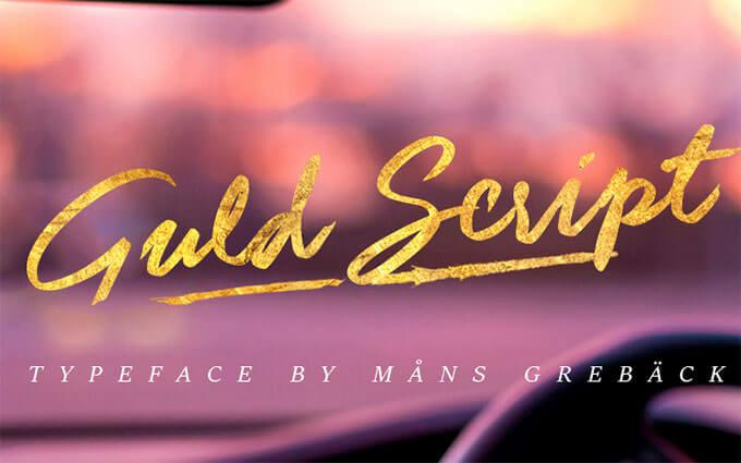 guld_script
