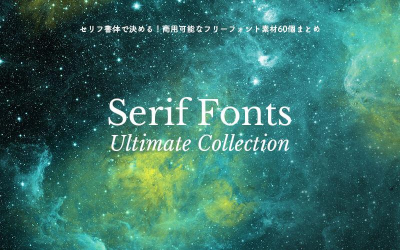 60serif-font-top