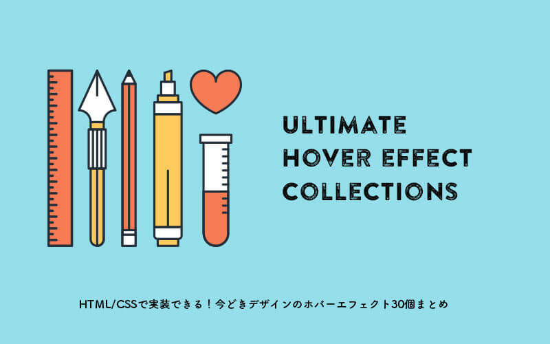 image-hover-effect-top