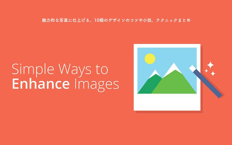 10enhance-image-tip-top