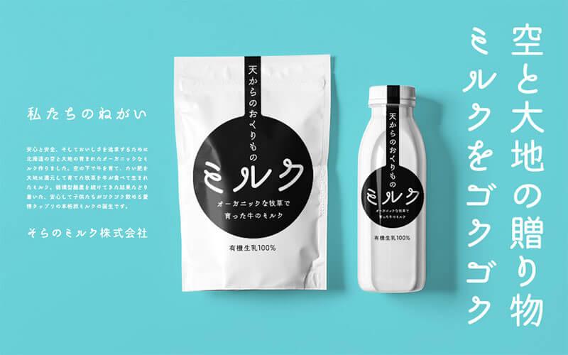font-asago-PackageSample