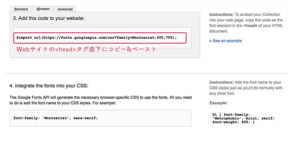 google-font-step-3