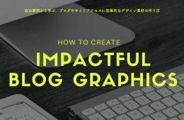 blog-imapcts