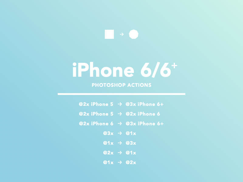 photoshop_actions