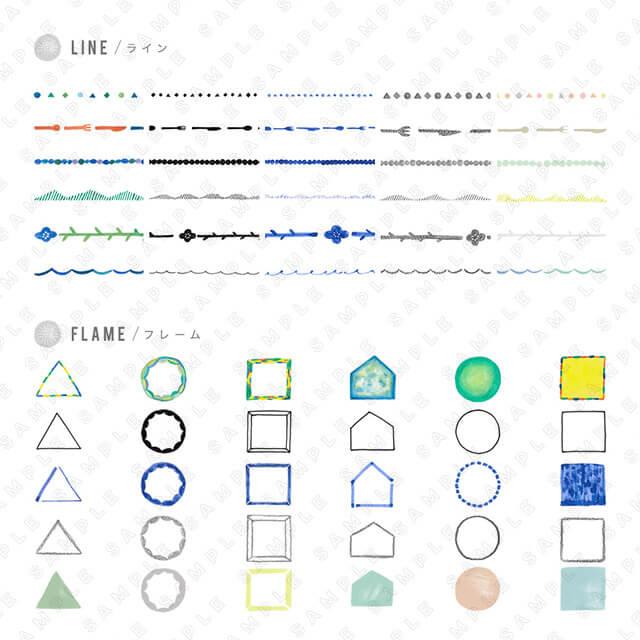 haconiwa-designstore2