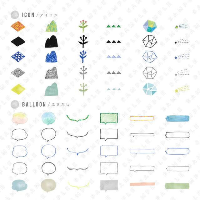 haconiwa-designstore3