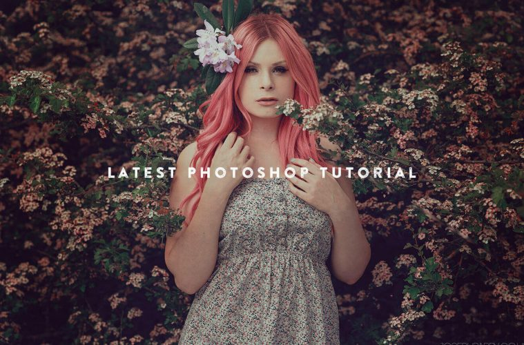 latesttutorial2016july