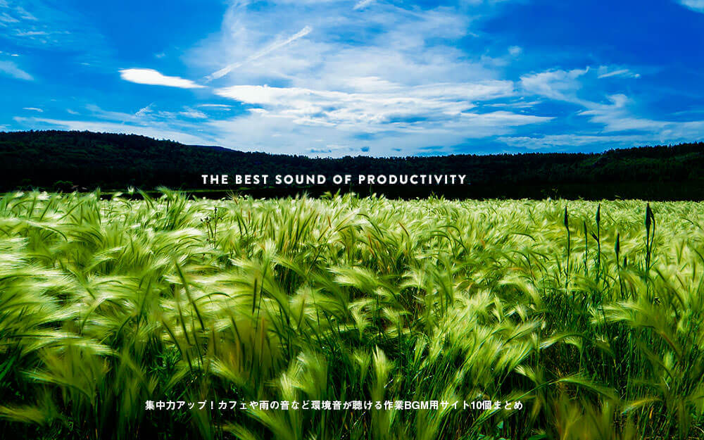best-sound-of-productivity (1)