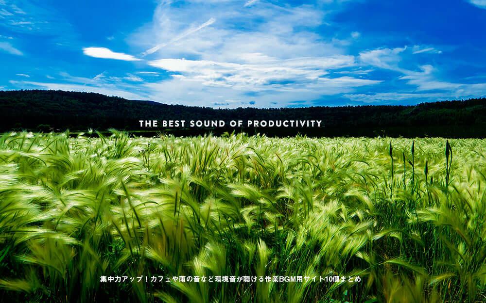 best-sound-of-productivity (1)