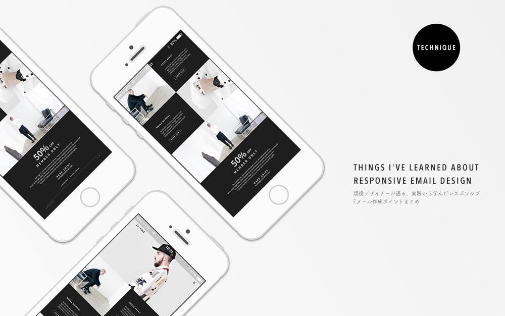 responsive-email (1)