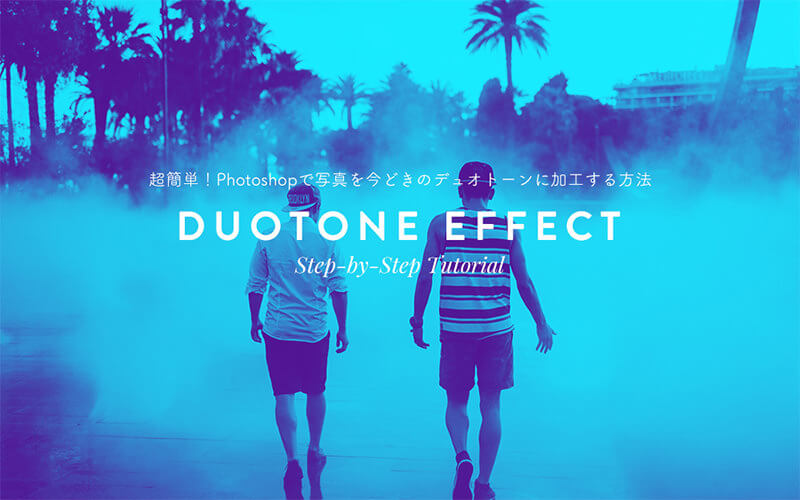 duotone-effect-2-top