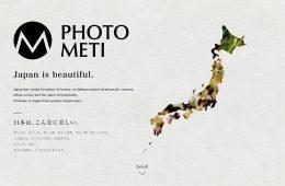 photo-meti