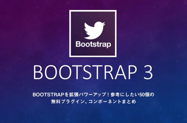 50bootstrap-extension-1