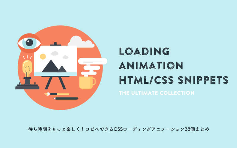 loading-animation-top